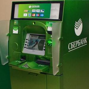Банкоматы Долматовского