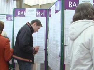 Центры занятости Долматовского