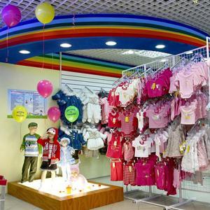 Детские магазины Долматовского