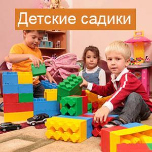 Детские сады Долматовского