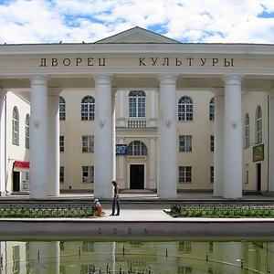 Дворцы и дома культуры Долматовского