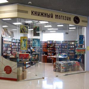 Книжные магазины Долматовского