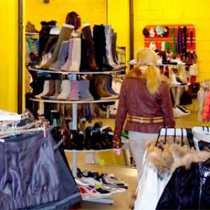 Магазины одежды и обуви Долматовского