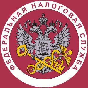 Налоговые инспекции, службы Долматовского