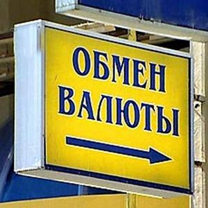 Обмен валют Долматовского