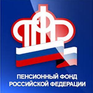Пенсионные фонды Долматовского
