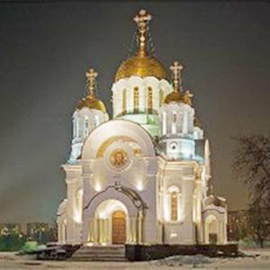Религиозные учреждения Долматовского