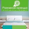 Аренда квартир и офисов в Долматовском
