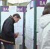 Центры занятости в Долматовском