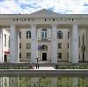 Дворцы и дома культуры в Долматовском