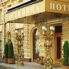 Гостиницы в Долматовском