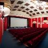 Кинотеатры в Долматовском