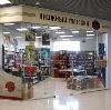 Книжные магазины в Долматовском
