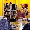 Магазины одежды и обуви в Долматовском
