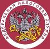 Налоговые инспекции, службы в Долматовском