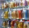 Парфюмерные магазины в Долматовском