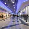Торговые центры в Долматовском