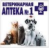 Ветеринарные аптеки в Долматовском