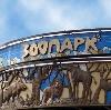 Зоопарки в Долматовском