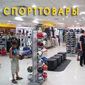 Спортивные магазины Долматовского