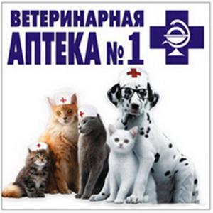 Ветеринарные аптеки Долматовского